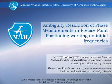 Moscow Aviation Institute (State University of Aerospace Technologies) Ambiguity Resolution of Phase Measurements in Precise Point Positioning working.