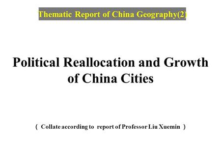 Political Reallocation and Growth of China Cities ( Collate according to report of Professor Liu Xuemin ) Thematic Report of China Geography(2)