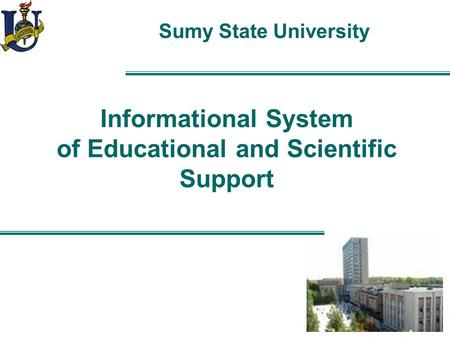 Informational System of Educational and Scientific Support Sumy State University.