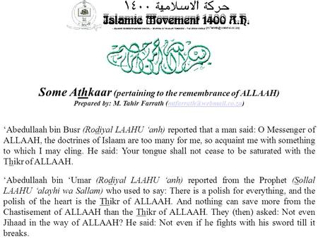 Some Athkaar (pertaining to the remembrance of ALLAAH) Prepared by: M. Tahir Farrath 'Abedullaah bin 'Umar.