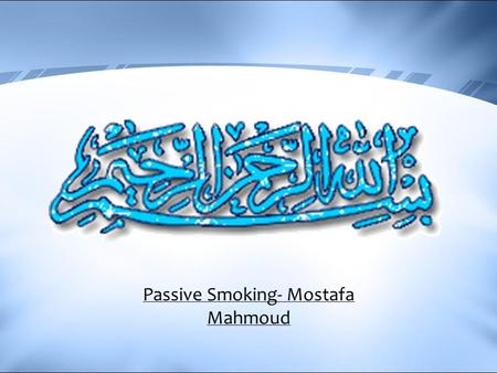 Passive Smoking- Mostafa Mahmoud. Passive Smoking.