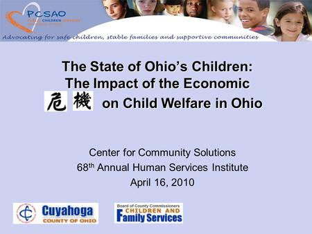 The State of Ohio's Children: The Impact of the Economic on Child Welfare in Ohio Center for Community Solutions 68 th Annual Human Services Institute.