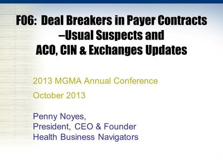 2013 MGMA Annual Conference