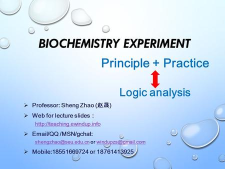 BIOCHEMISTRY EXPERIMENT PProfessor: Sheng Zhao ( 赵晟 ) WWeb for lecture slides :  E /QQ /MSN/gchat: