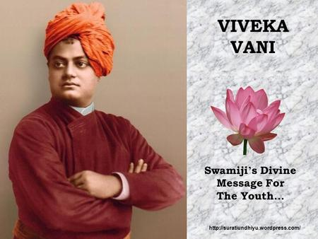 Swamiji's Divine Message For