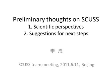Preliminary thoughts on SCUSS 1. Scientific perspectives 2. Suggestions for next steps 李 成 SCUSS team meeting, 2011.6.11, Beijing.