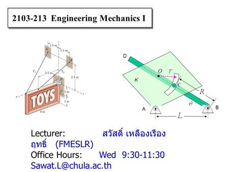 Engineering Mechanics I