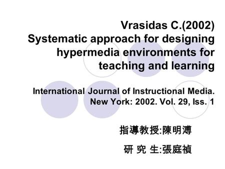 Vrasidas C.(2002) Systematic approach for designing hypermedia environments for teaching and learning International Journal of Instructional Media.