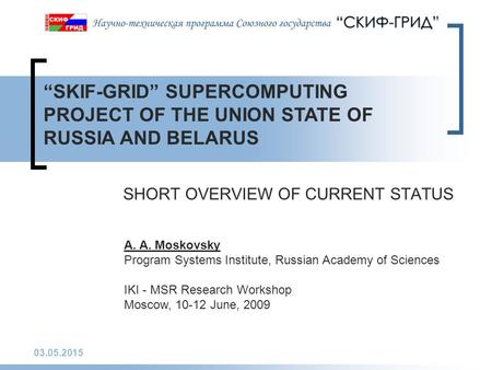 03.05.2015 SHORT OVERVIEW OF CURRENT STATUS A. A. Moskovsky Program Systems Institute, Russian Academy of Sciences IKI - MSR Research Workshop Moscow,