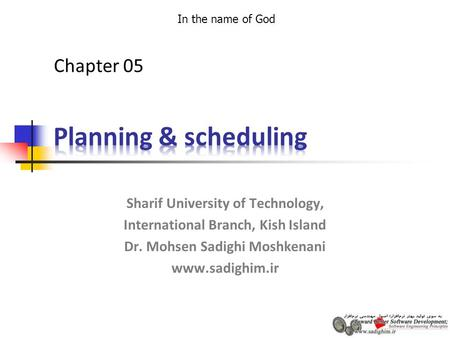 In the name of God Sharif University of Technology, International Branch, Kish Island Dr. Mohsen Sadighi Moshkenani www.sadighim.ir Chapter 05.