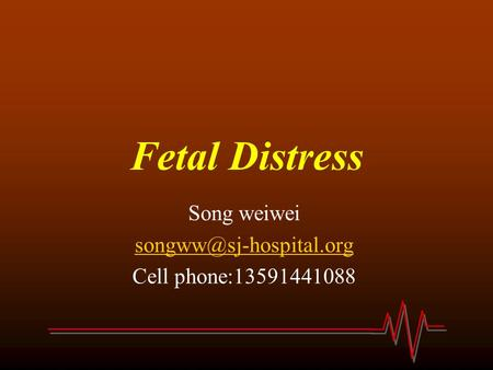 Fetal Distress Song weiwei Cell phone:13591441088.