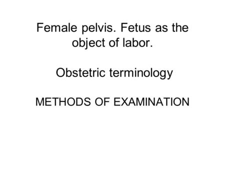 Female pelvis. Fetus as the object of labor