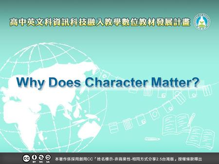 Why Does Character Matter?. CitizenshipCaring Trustworthiness Honesty Perseverance Respect ResponsibilityFairness Courage Forgiveness GameGame Lucky words.