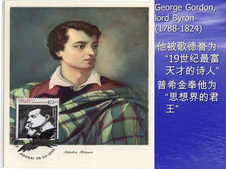 an analysis of george gordon byron a natural born poet Poetry of george gordon, lord byron type: and in his natural spirit gay prisoner of chillon, the analysis george gordon.