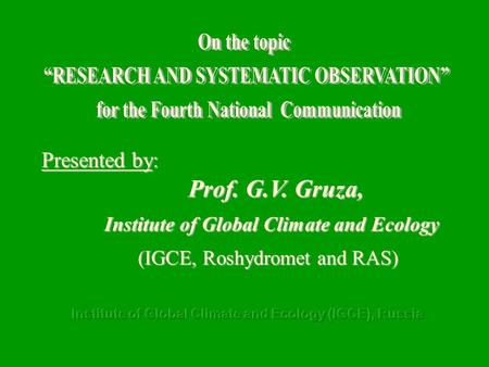Presented by: Prof. G.V. Gruza, Institute of Global Climate and Ecology (IGCE, Roshydromet and RAS) Institute of Global Climate and Ecology (IGCE, Roshydromet.