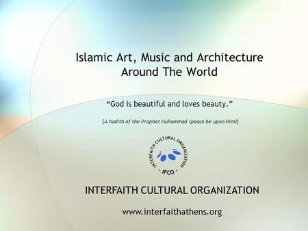 "Islamic Art, Music and Architecture Around The World ""God is beautiful and loves beauty."" [A hadith of the Prophet Muhammad (peace be upon Him)] INTERFAITH."