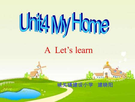 A Let's learn 城关镇建设小学 建晓阳. Welcome to my home 1 2 3 4 5.