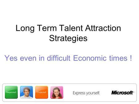 Long Term Talent Attraction Strategies Yes even in difficult Economic times !