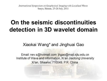 On the seismic discontinuities detection in 3D wavelet domain Xiaokai Wang* and Jinghuai Gao    Institute.
