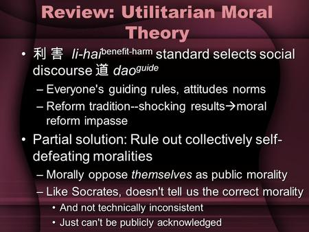 Review: Utilitarian Moral Theory 利 害 li-hai benefit-harm standard selects social discourse 道 dao guide 利 害 li-hai benefit-harm standard selects social.
