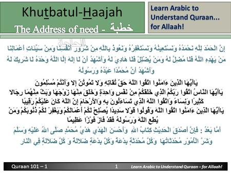 how to learn arabic to understand quran