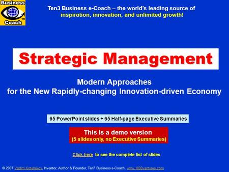 Strategic Management Modern Approaches