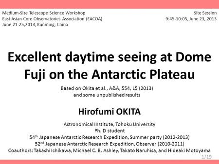 1/19 Excellent daytime seeing at Dome Fuji on the Antarctic Plateau Based on Okita et al., A&A, 554, L5 (2013) and some unpublished results Hirofumi OKITA.