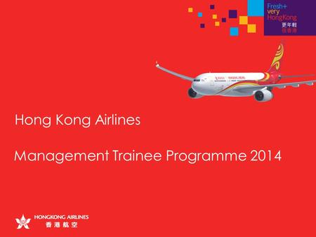 Management Trainee Programme 2014 Hong Kong Airlines.