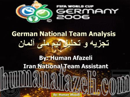 By: Human Afazeli Iran National Team Assistant German National Team Analysis تجزیه و تحلیل تیم ملی آلمان.