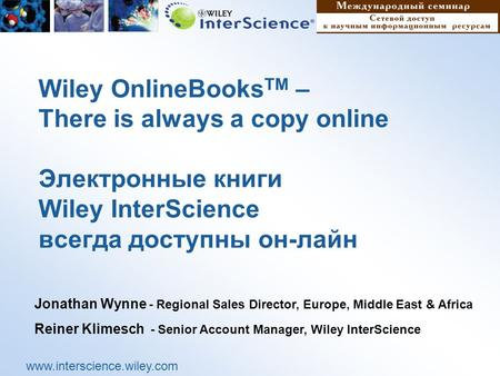 Www.interscience.wiley.com Wiley OnlineBooks TM – There is always a copy online Электронные книги Wiley InterScience всегда доступны он-лайн Jonathan Wynne.