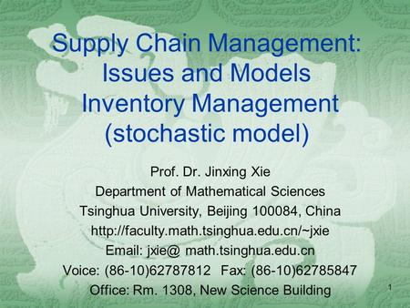 1 Supply Chain Management: Issues and Models Inventory Management (stochastic model) Prof. Dr. Jinxing Xie Department of Mathematical Sciences Tsinghua.