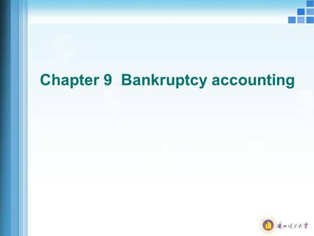 Chapter 9 Bankruptcy accounting. 2 Learning objectives of bankruptcy accounting  1. business liquidation  2. the difference between the liquidation.