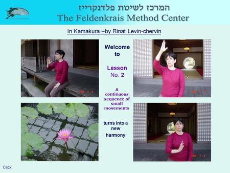 By Rinat Levin-chervin– In Kamakura Welcome to Lesson No. 2 A continuous sequence of small movements turns into a new harmony Click.