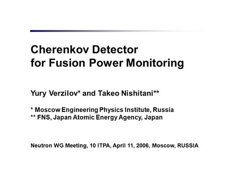for Fusion Power Monitoring
