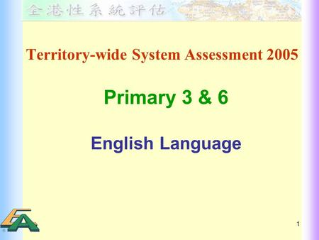 1 Territory-wide System Assessment 2005 Primary 3 & 6 English Language.