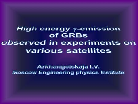 satelliteexperimentdetector type energy band, MeV min time resolution CGRO OSSE NaI(Tl)-CsI(Na) phoswich 0.05–10 4ms COMPTELNaI0.7–300.1s EGRET TASCSNaI(Tl)1-2001s.