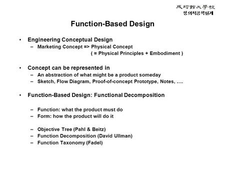 Engineering Conceptual Design –Marketing Concept => Physical Concept ( = Physical Principles + Embodiment ) Concept can be represented in –An abstraction.