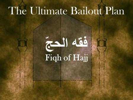 فقه الحجّ Fiqh of Hajj The Ultimate Bailout Plan.