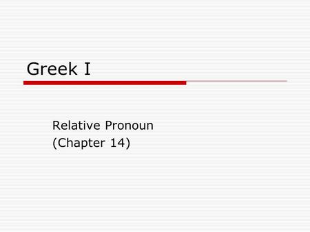 Greek I Relative Pronoun (Chapter 14). Exegetical Insight – Matthew 1:16  We have two genealogies for Christ in Scripture: Luke emphasizes Christ's humanity,