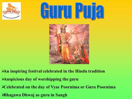 <strong>Guru</strong> Puja An inspiring festival celebrated in the Hindu tradition