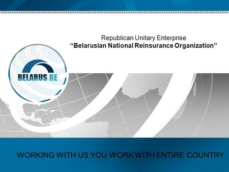 "Republican Unitary Enterprise ""Belarusian National Reinsurance Organization"" WORKING WITH US YOU WORK WITH ENTIRE COUNTRY."
