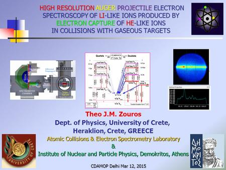 HIGH RESOLUTION AUGER PROJECTILE ELECTRON SPECTROSCOPY OF LI-LIKE IONS PRODUCED BY ELECTRON CAPTURE OF HE-LIKE IONS IN COLLISIONS WITH GASEOUS TARGETS.