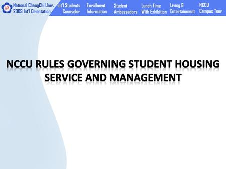 I. Students' rights are protected by the Dormitory Service Association. Article 3 Management and counseling of the residence halls is planned and overseen.