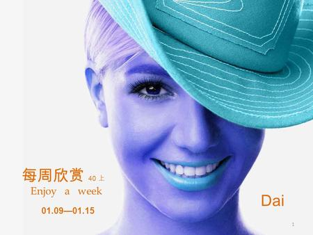 每周欣赏 40 上 Enjoy a week 01.09—01.15 Dai 1 冰之窗 作者 bluesplayer43 2.