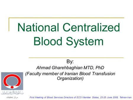 National Centralized Blood System