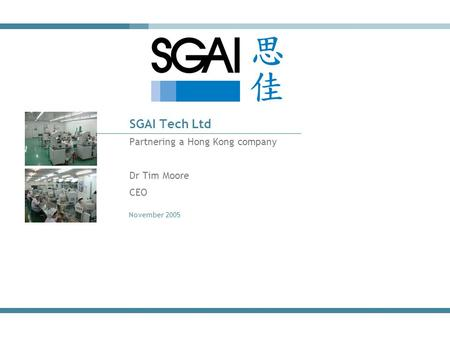 November 2005 SGAI Tech Ltd Partnering a Hong Kong company Dr Tim Moore CEO.