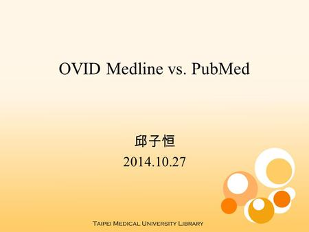 OVID Medline vs. PubMed 邱子恒 2014.10.27. 大綱 Ovid Medline 介紹 PubMed 介紹 兩者之差異 作業題目 上機操作.