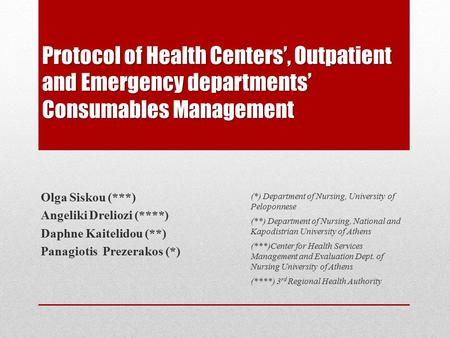 Protocol of Health Centers', Outpatient and Emergency departments' Consumables Management Olga Siskou (***) Angeliki Dreliozi (****) Daphne Kaitelidou.