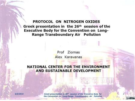 6/5/2015 Greek presentation in 26 th session of the Executive Body for the Convention on Long-Range Transboundary Air Pollution 1 PROTOCOL ON NITROGEN.