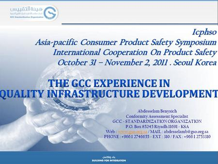 THE GCC EXPERIENCE IN QUALITY INFRASTRUCTURE DEVELOPMENT